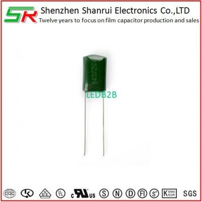 Mylar film capacitor CL11