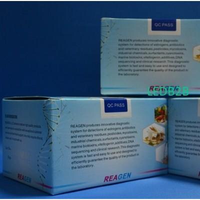 Erythromycin ELISA Test Kit