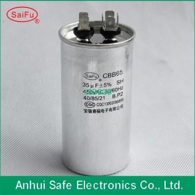 250V 35uF AC run capacitor