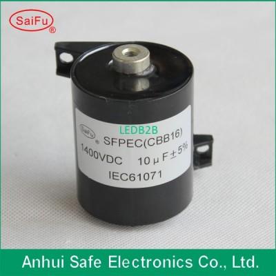 CBB16 1400V 10uF welding inverter