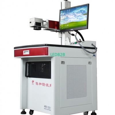 Surface Optical Fiber Laser Marki