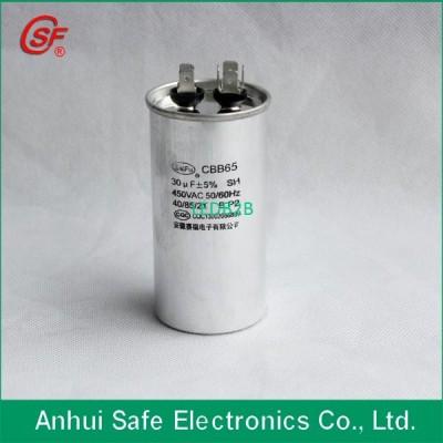 250V 30uF Pulse capacitor