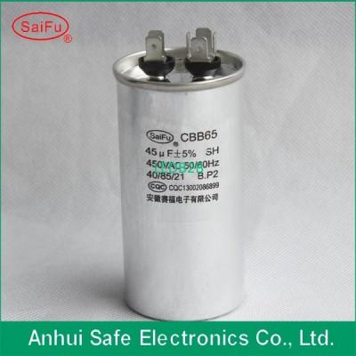 250V 45uF AC motor capacitor