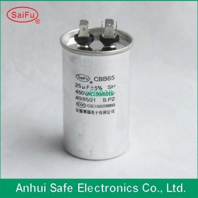 250V 25uF electrolytic capacitor