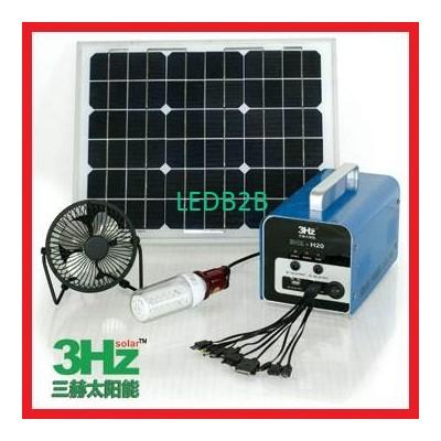 20W Portable solar power system