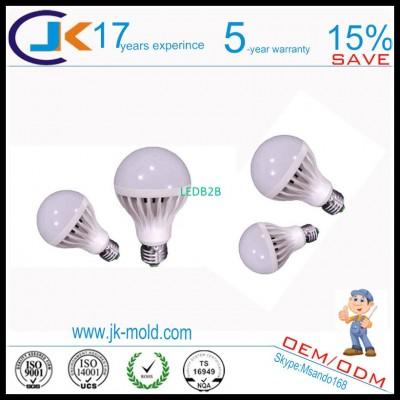 12% cheaper plastic led light hou