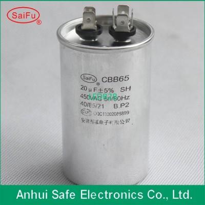 250V 20uF storage energy capacito
