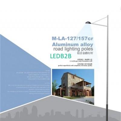 Aluminum lighting pole M-LA-127-i