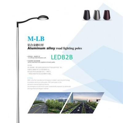Aluminum lighting pole M-LB