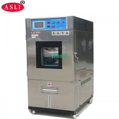 Humi Testing Machine