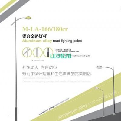 Aluminum lighting pole M-LA-166-i