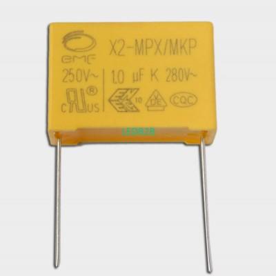 Best X2 Capacitor