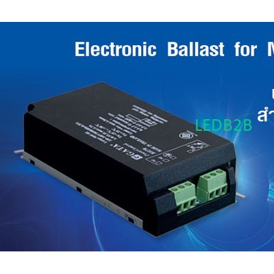 Electronic Ballast for Metal Hali