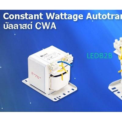 Constant Wattage Autotransformer