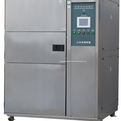 cold&thermal shock tes machine(th