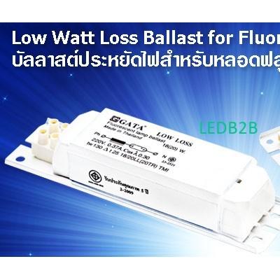 Low Watt Loss Ballast for Fluores
