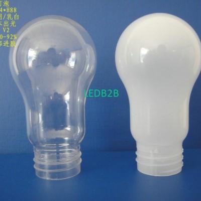 LED PC Globe Cover ,LED PC lamps