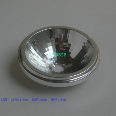 Aluminum reflector 4011