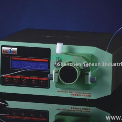 tensun  Dispensing Equipment /  s