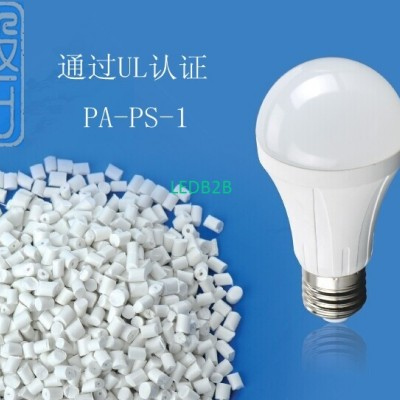 UL approval,nylon PA plastic for
