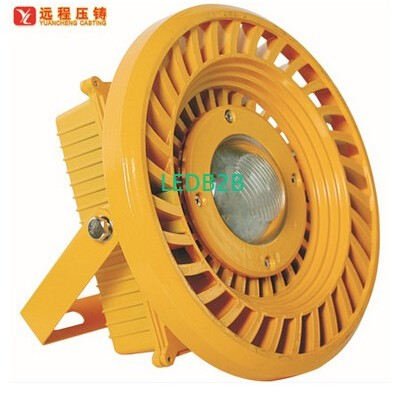 100W explosion proof lamp housing