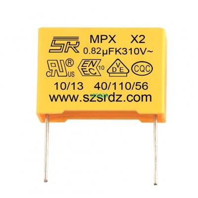 0.82uF 275V Polypropylene Safety
