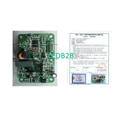 FM3203 FM3201 carrier module