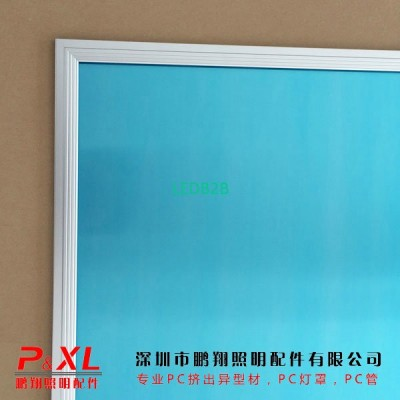 LED panel light fittings,Panel li