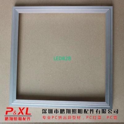 300*300 panel light aluminum fram