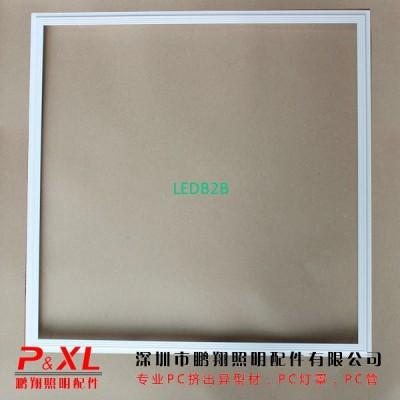 White panel lamp bracket,panel li