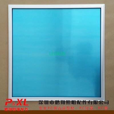 Aluminum Frame LED Panel Light