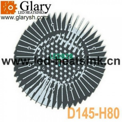 145mm AL1070 Cold Forging LED Hig