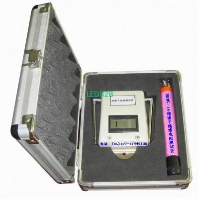 Insulator insulation resistance t