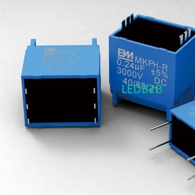 MKPH-R Resonance Capacitor Plasti