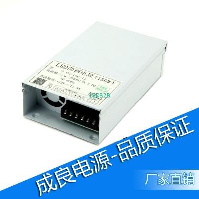 constent voltage 12v 120w rainpro