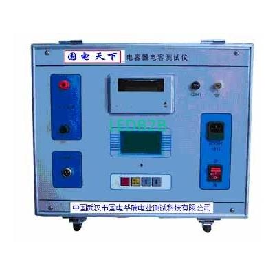 Automatic capacitance bridge test