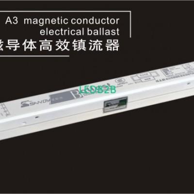 A3 Magnetic ballast SB-2