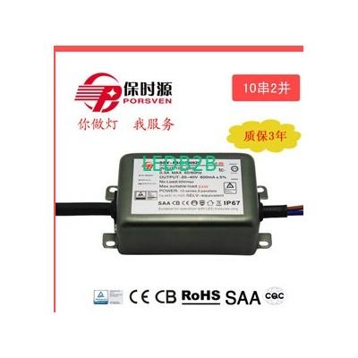 BSY-FS0650I020
