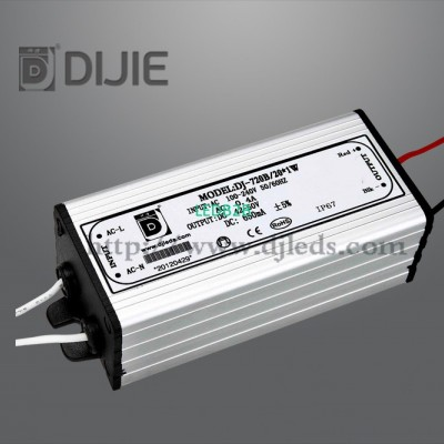 20W Single-channel constant curre