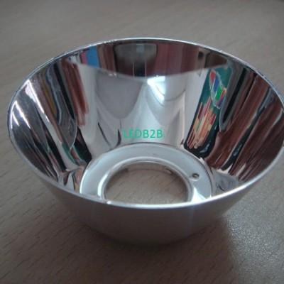 Aluminum lamp shade 2534