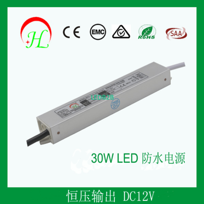 LED power supply content constant