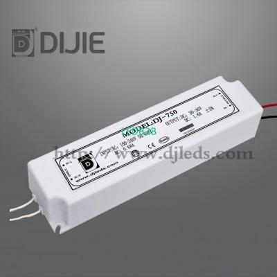 30-50W indoor external power supp