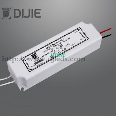 20-30W indoor external power supp