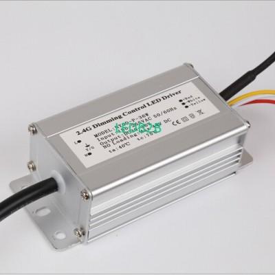 36W 2.4G wireless remote control
