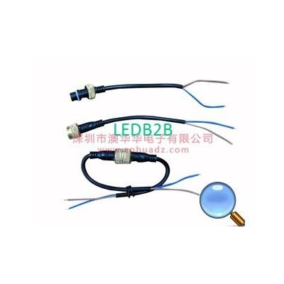 Aohua -2-pin Waterproof Plug 2 co