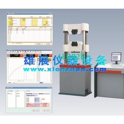 Universal material testing machin