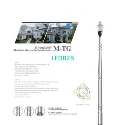 Aluminum lighting pole M-TG