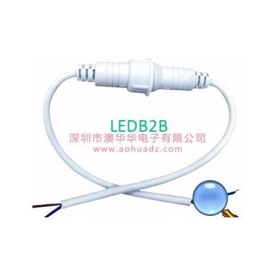Aohua -2-pin Waterproof Plug   2