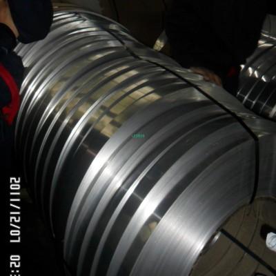 Mirror  Mill finish Aluminium str