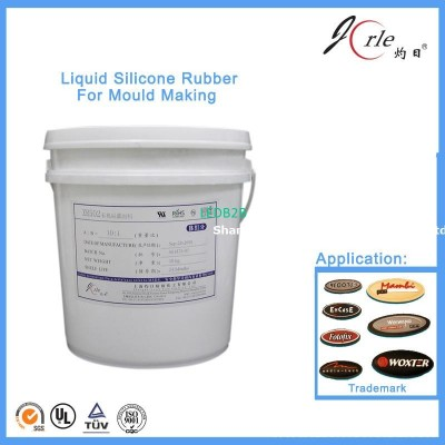 LSR1318 liquid silicone rubber